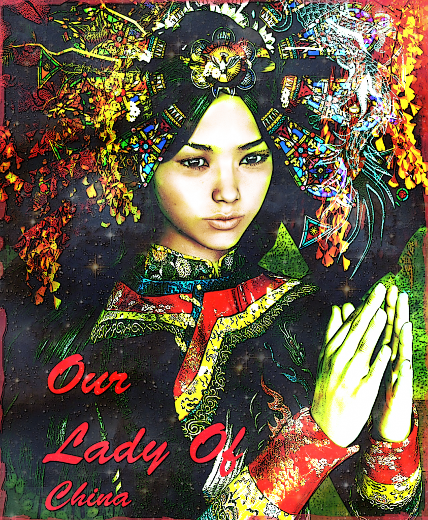 Our Lady of China/5